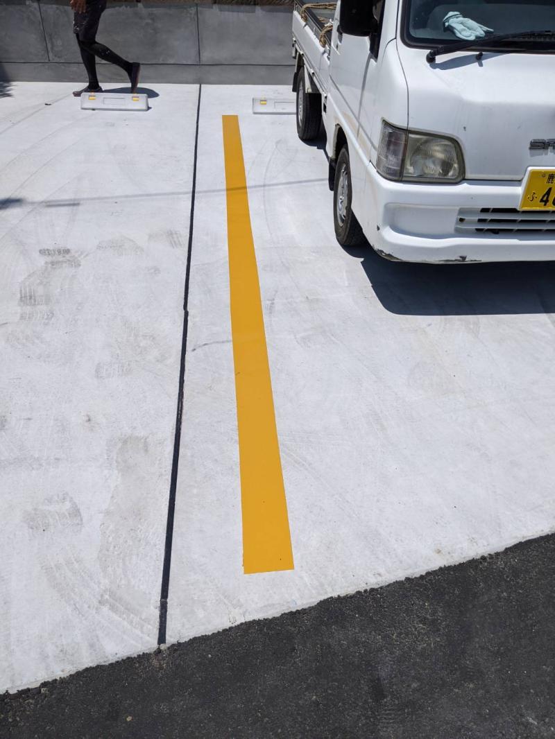 完成した黄色いラインの様子